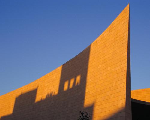 National Museum of Saudi Arabia