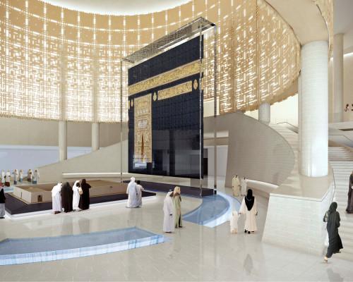 Al Seera Museum